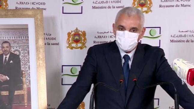 وزارة الصحة:مخطط محاربة كورونا يطمح لخفض معدل التكاثر إلى أقل من 1
